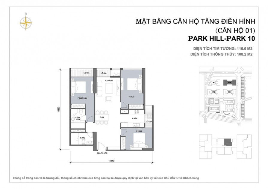 Park 10 mat bang can ho so  (1)