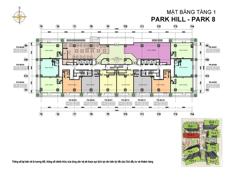 Mặt bằng căn hộ Shophouse Park 8 – Times City Park Hill