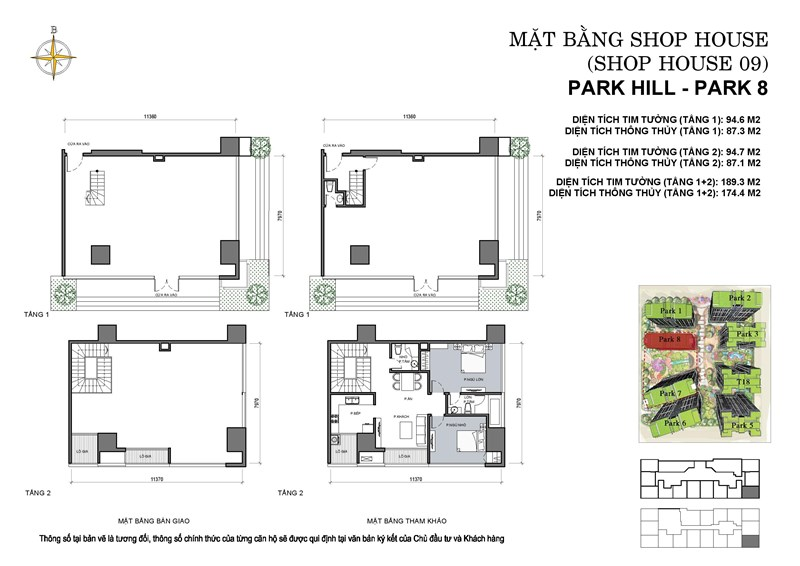 SK_150625_Park-8_Shop-House-page-011
