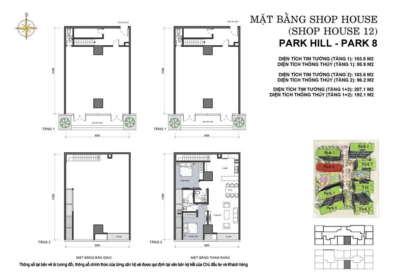 SK_150625_Park-8_Shop-House-page-014