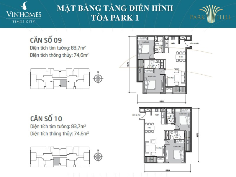 mat-bang-park-1-times-city-023-800x600